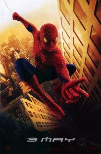 Spider-Man 1 Poster