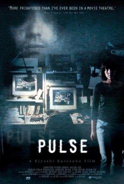 Pulse (2001)