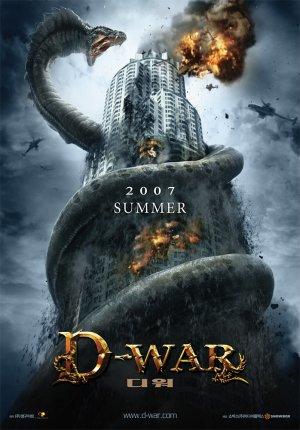 D-War Poster 1