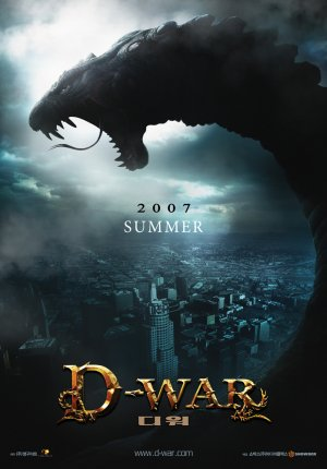 D-War Poster 2