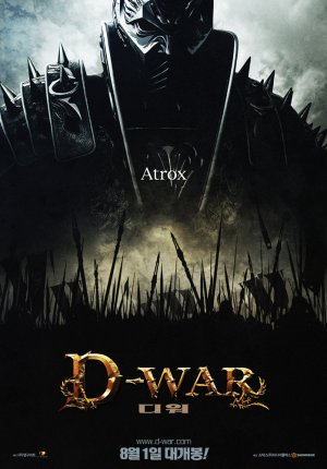 D-War Character Posters 1