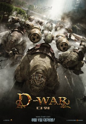 D-War Character Posters 2