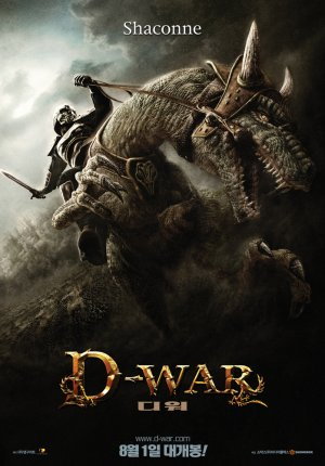 D-War Character Posters 4