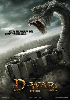 Third D-War Poster (Big)