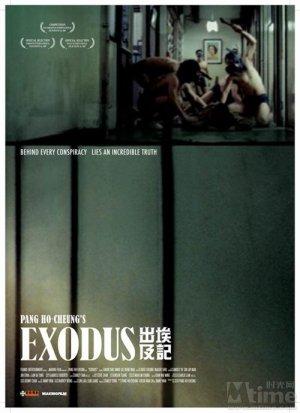 Exodus Poster 3