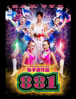 881 Poster
