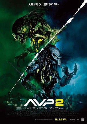 International Poster for Alien Vs. Predator 2