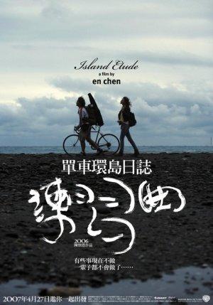 Island Etude Poster