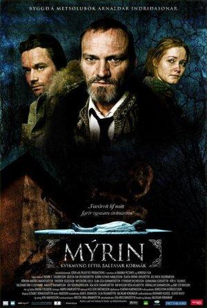 Myrin Poster