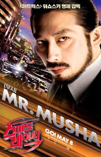 Speed Racer Mr. Musha Poster