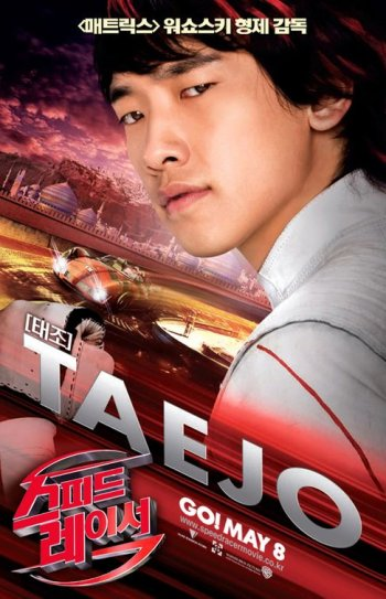 Speed Racer Taejo Poster