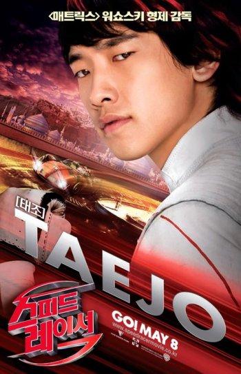 Speed Racer Taejo Poster