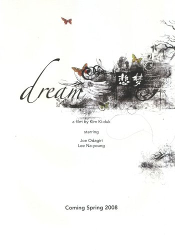 Kim Ki-duk's Dream Poster (Big)