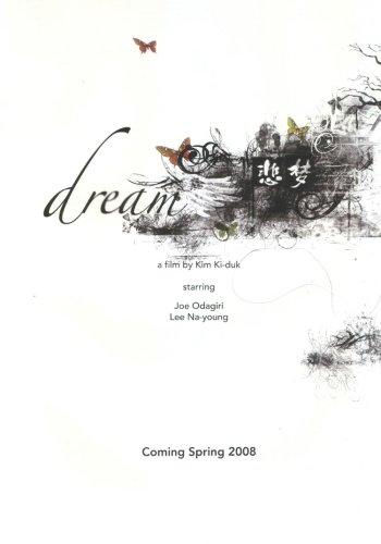 Kim Ki-duk's Dream Poster (Big)