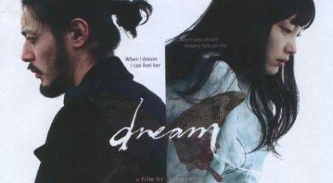Kim Ki-duk's Dream Poster